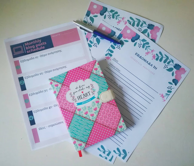 Monthly blog planner free printable