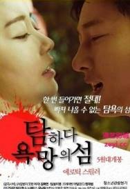 film korea paling hot film semi thailand, film semi korea