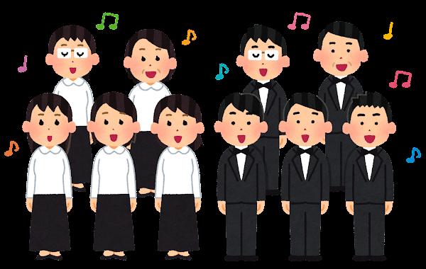 合唱団のイラスト(フォーマル)