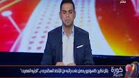 برنامج كوره كل يوم حلقة الثلاثاء 13-12-2016 مع كريم حسن شحاته