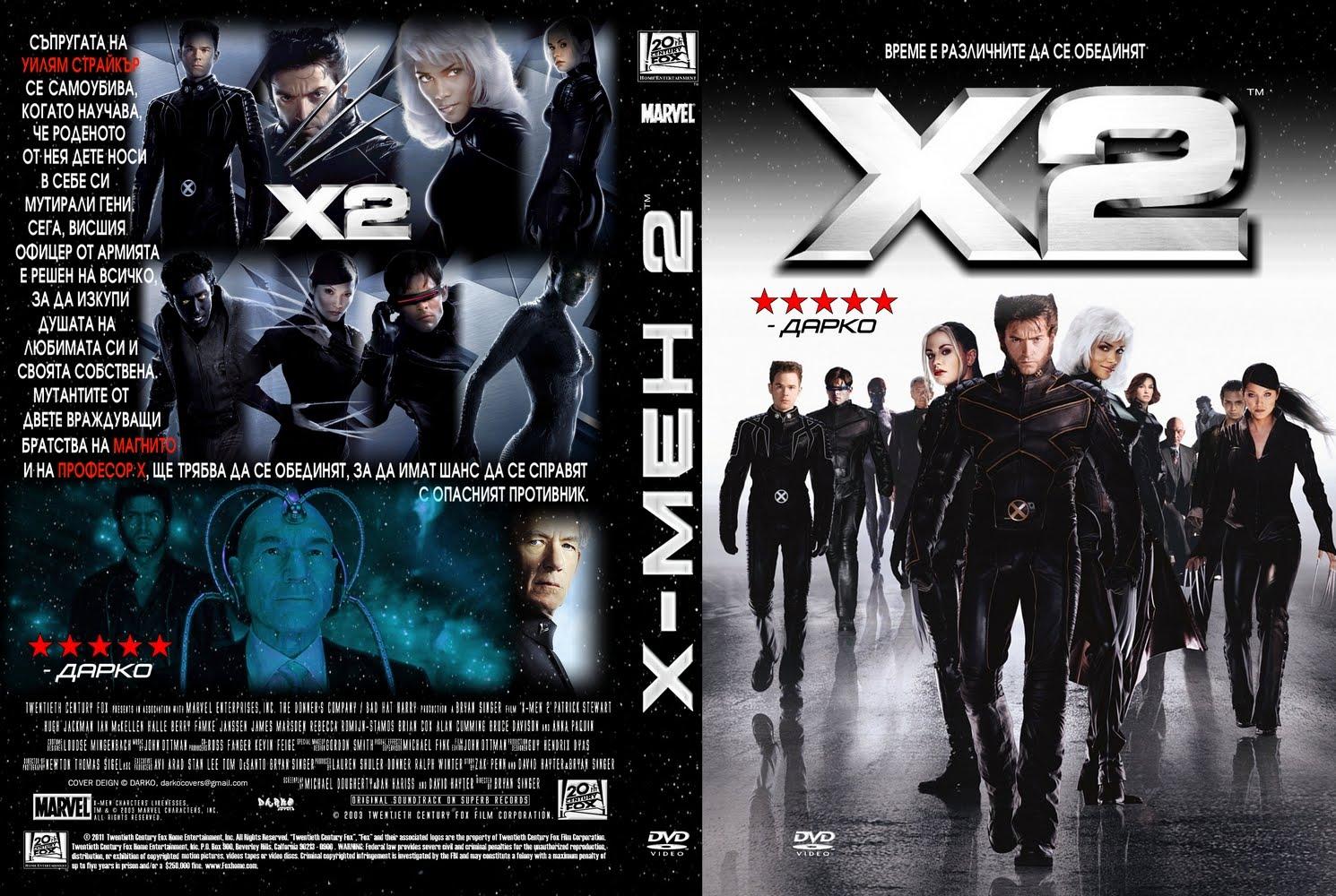X Men Dvd Cover: X-men 2 Dvd Cover Related Keywords