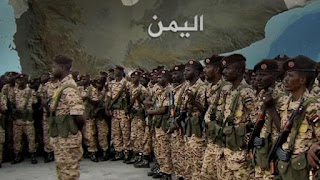 جماعة الحوثي تعلن مقتل وأسر جنود سودانيين في الحدود اليمنية السعودية