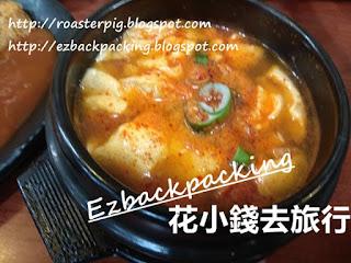 釜山豆腐鍋