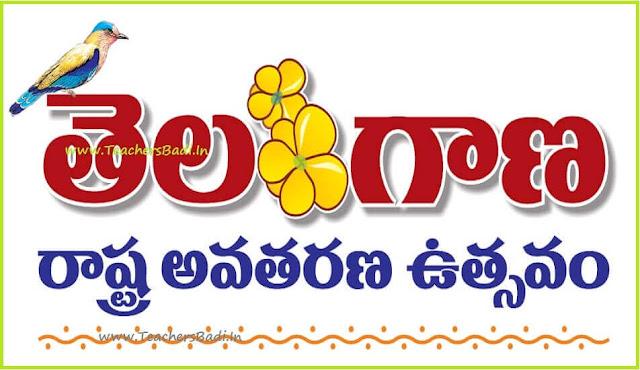 Telangana State Formation Day,Celebrations,Warangal Fort