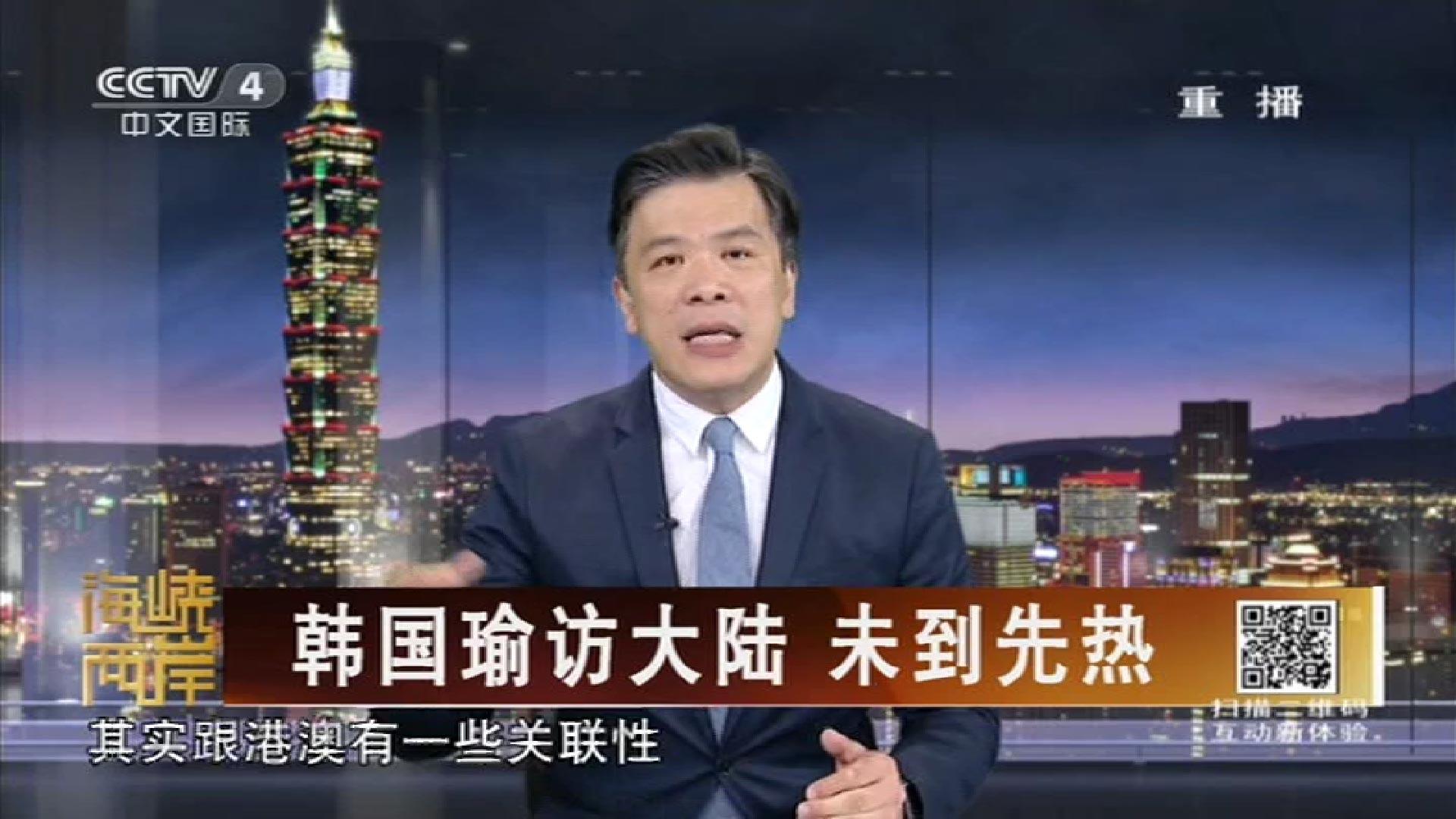 Frekuensi siaran CCTV4 di satelit ChinaSat 11 Terbaru