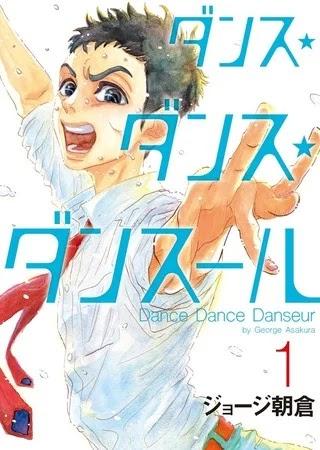 Dance Dance Danseur, obra original de George Asakura