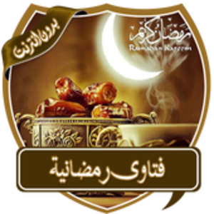 download-fatwas-of-month-ramadan-pro-apk