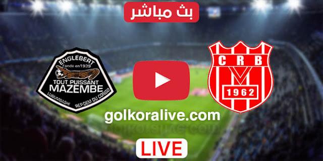 مشاهدة مباراة شباب بلوزداد ومازيمبي بث مباشر يلا كورة بتاريخ 2-4-2021 في دوري أبطال إفريقيا