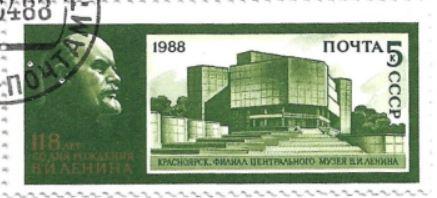 Selo Lênin e o Museu em Krasnoyarsk
