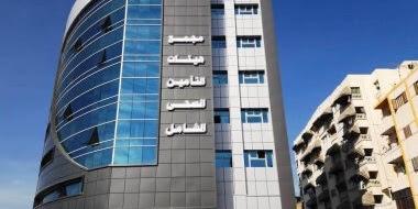 وظائف الهيئة العامة للتأمين الصحى الشامل للمؤهلات العليا التفاصيل وشروط التقديم