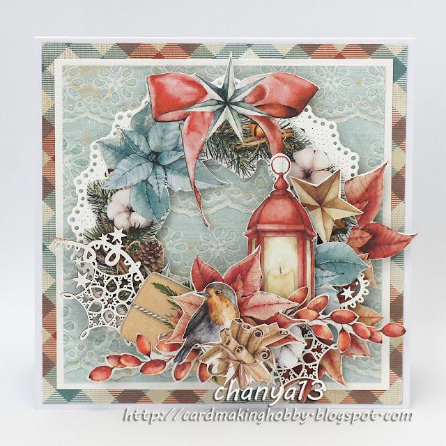436. Kartka świąteczna z lampionem