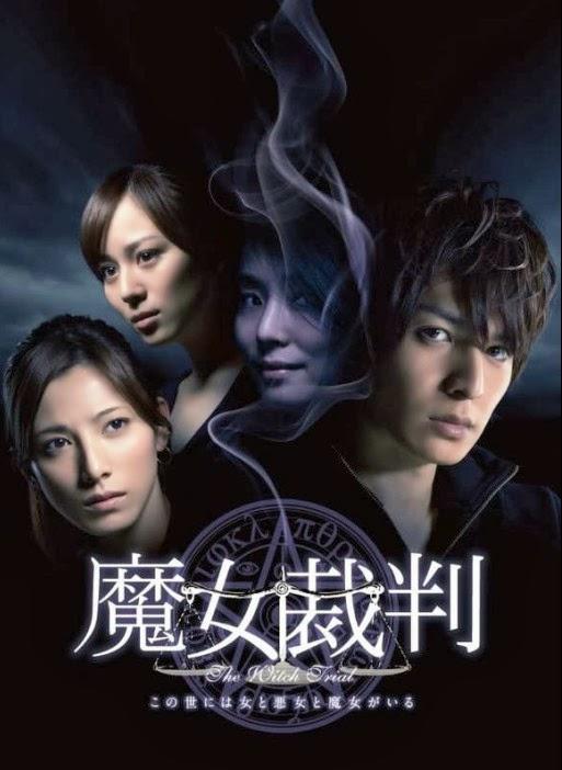 حلقات الدراما اليابانية محاكة الساحرة Majo Saiban مترجمة