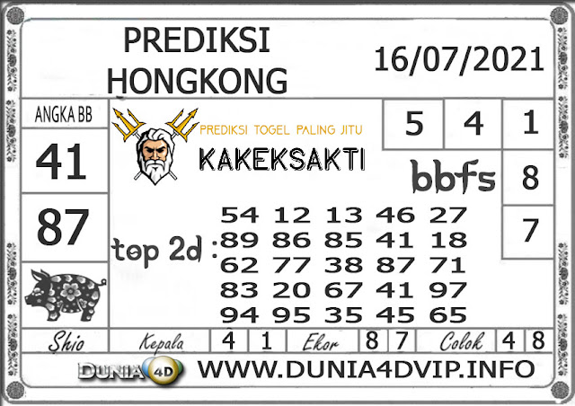 Prediksi Togel HONGKONG DUNIA4D 16 JULI 2021