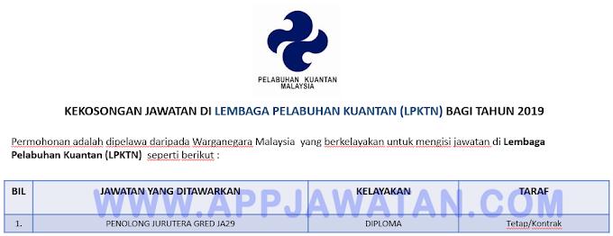 Jawatan Kosong Terkini di Lembaga Pelabuhan Kuantan (LPKTN).