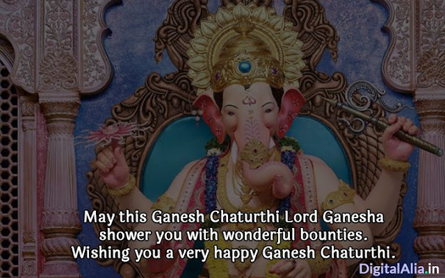 ganesh chaturthi images hd download