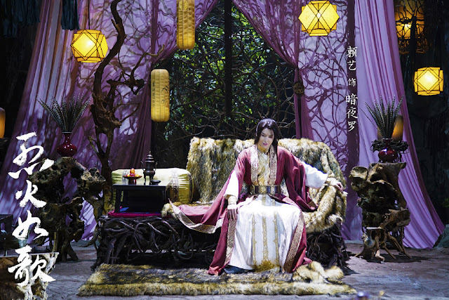 Lai Yi Liehuo Ruge
