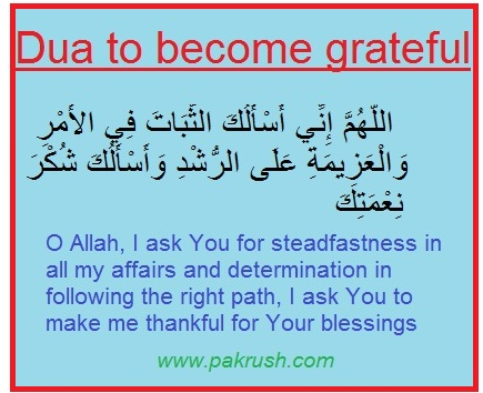 dua for becoming grateful to Allah in Arabic & English