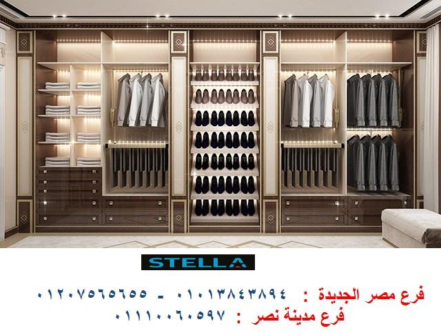 تفصيل غرفة ملابس  * سعر المتر يبدا من 1200 جنيه + اسرع مدة تنفيذ