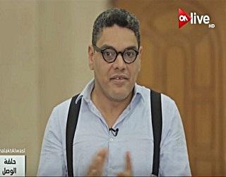 برنامج حلقة الوصل حلقة السبت 5-8-2017 مع معتز الدمرداشو و حلقة من الأكاديمية المصرية للهندسة والتكنولوجيا المتقدمة مستقبل وطن
