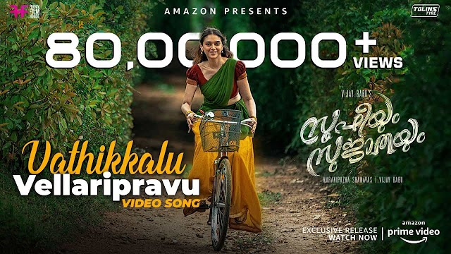 Vathikkalu Vellaripravu Lyrics - Sufiyum Sujatayum malayalam movie song 2020