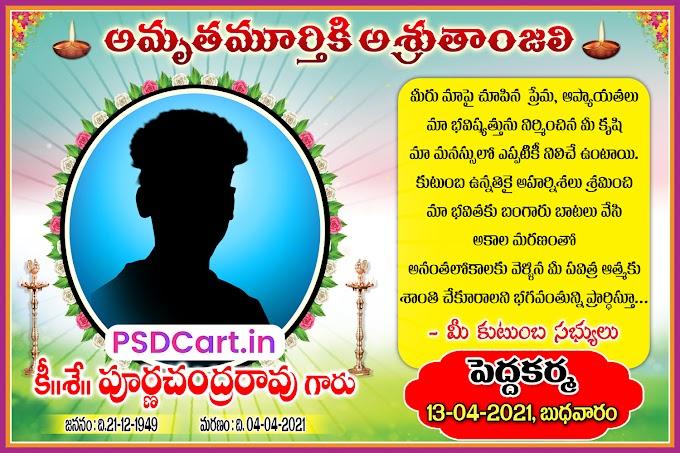 Telugu Mother Death Quotes and Flex Design  PSD Downloads - PSD Cart