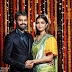 Colors Swathi Wedding Reception Stills