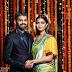 Colors Swathi Wedding Reception Stills