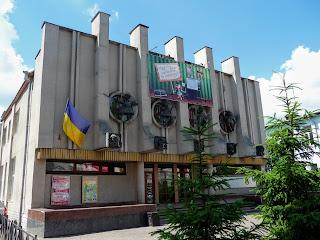 Ровно. Ул. Симона Петлюры, 15. Областной театр кукол