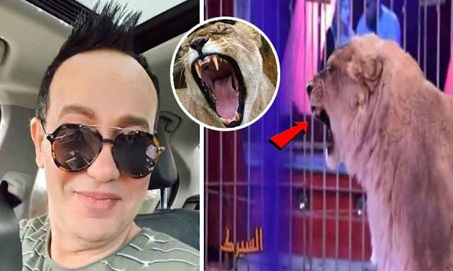 علاء الشابي في رد مستفز على منتقدي قطع أنياب أسد الكاميرا الخفية ''السيرك''