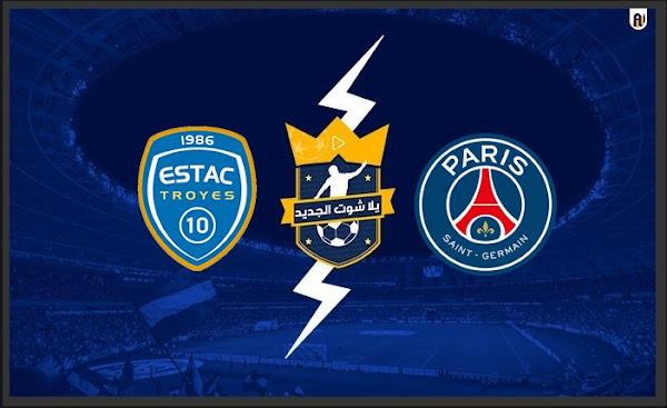 مشاهدة مباراة باريس سان جيرمان وتروا