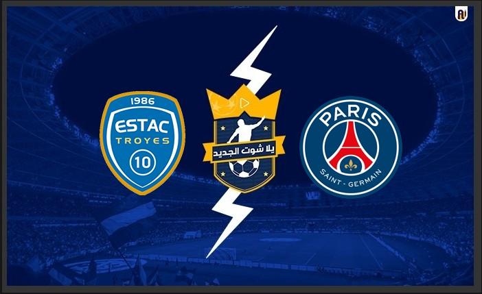 نتيجة مباراة باريس سان جيرمان وتروا اليوم  في الدوري الفرنسي