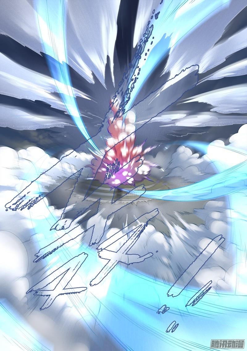 อ่านการ์ตูน Spirit Blade Mountain 229 ภาพที่ 11