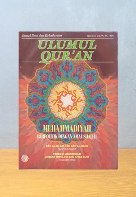 JURNAL ULUMUL QUR'AN: MUHAMMADIYAH DAN KEBANGKITAN ISLAM