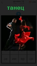 мужчина и женщина танцуют танго  в костюмах