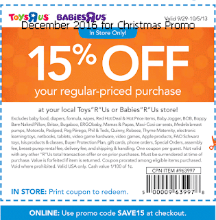 free Babies R Us coupons december 2016
