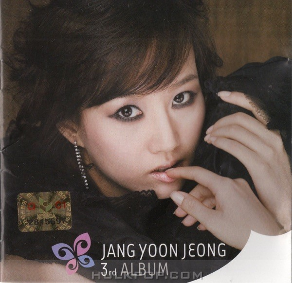Jang Yoon Jeong – Later Later