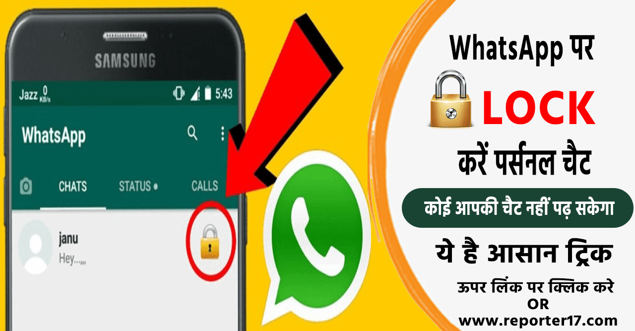 Hide WhatsApp Chat