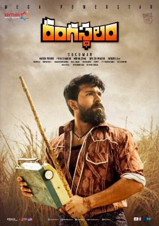 Rangasthalam Full Movie download in Telugu and Hindi Dubbed