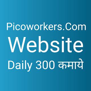 Earn Money Online picoworkers
