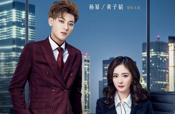 Download Drama China The Negotiator Batch Subtitle Indonesia