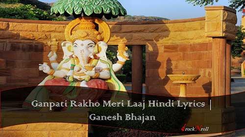 Ganpati-Rakho-Meri-Laaj-Hindi-Lyrics