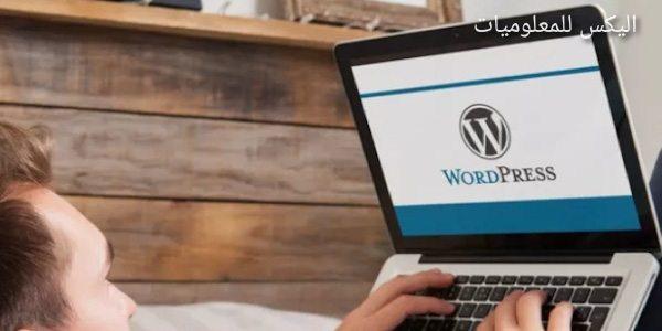 move wordpress,host wordpress,ملحقات,wordpress hosting,transfer wordpress,تحميل افضل قالب بلوجر لعام 2020,سيو 2020,الفوتوشوب,نجاح المقالة,top chrome extension 2020,برنامج المفسر القران,اكوادالميتا تاك,تحميل برامج إسلامية للحاسوب,افضل مواقع استضافة عالمية,سيو المقالات,نجاح المدونة