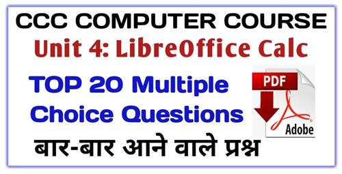 libreoffice calc question, ccc exam preparation