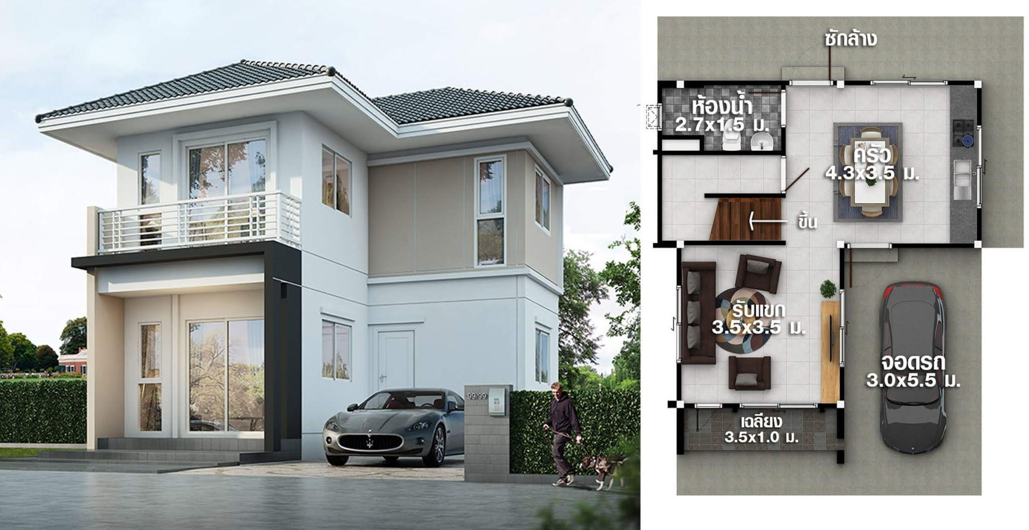 Plan Maison 7 X 8 M Avec 2 Chambres Site Specialise Dans L Ingenierie Civile L Architecture