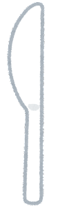 プラスチックの食器のイラスト(ナイフ)
