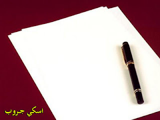 تحميل كتاب من أجل أبنائنا - بقلم / هاني عبدالقادر For our children
