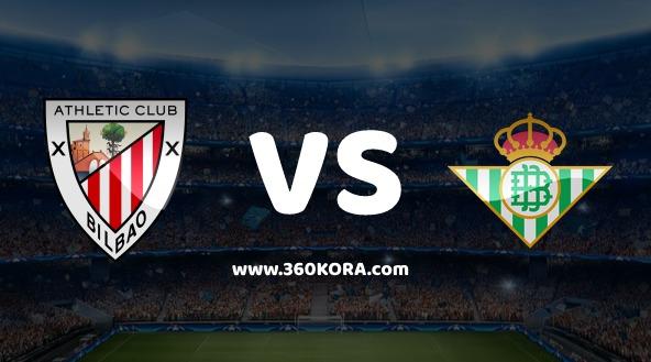 مشاهدة مباراة ريال بيتيس وأتلتيك بلباو بث مباشر في كأس ملك إسبانيا