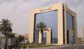 وظائف البنك العربي الوطني 2021