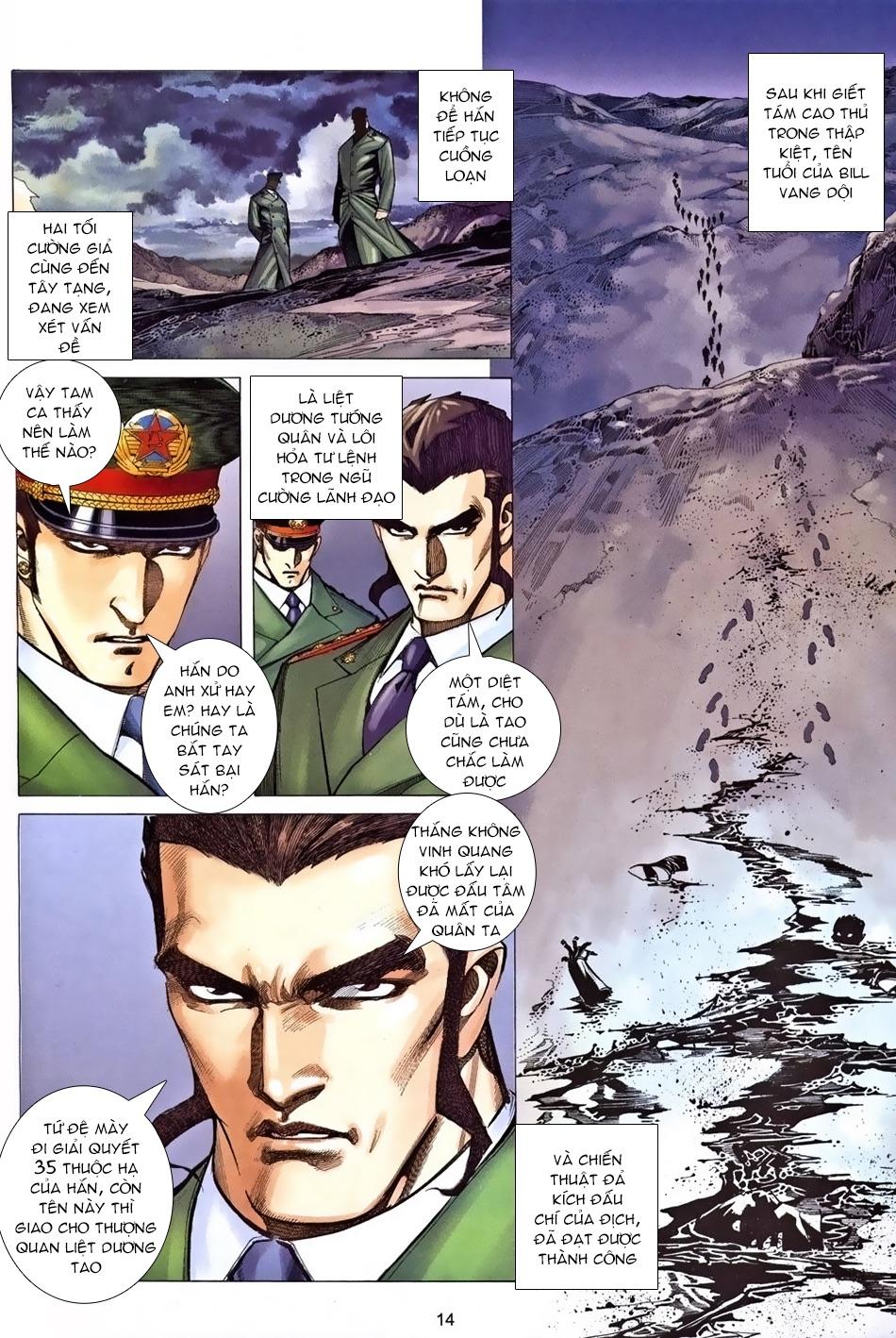 Xích Trụ Phạn Đường chap 24 - Trang 12