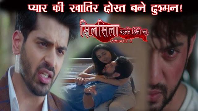 Big Fight : Ruhaan Veer's ugly fight Mishti turns reason in Silsila Badalte Rishton Ka